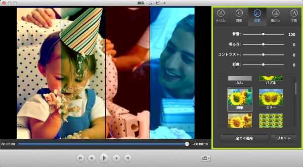 動画編集iPod