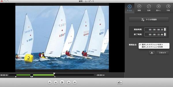 MPG / MPEGビデオを編集