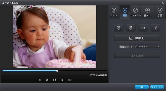 VOB変換MPEGの編集