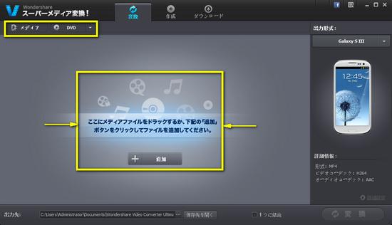 VOBファイル結合ソフト