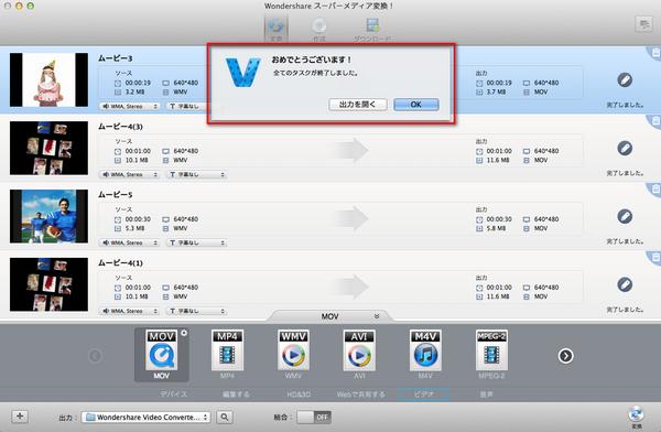 MacでYouTubeの動画を変換する方法