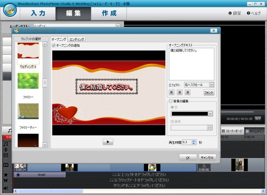 Wondershare DVD作成ソフト「Video to DVD 2 (Win版)」体験談