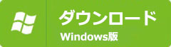 m2ts動画をPCの「Windows Media Player」で再生方法