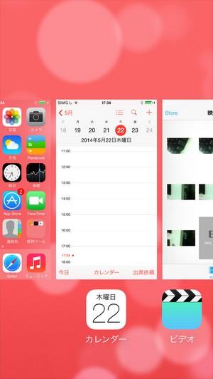 delete iphone app icons