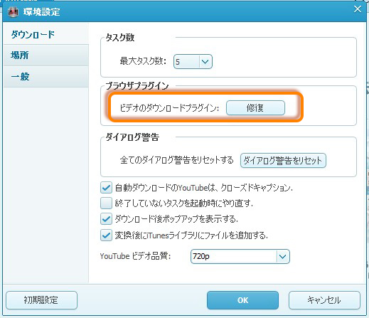 downloadプラグイン