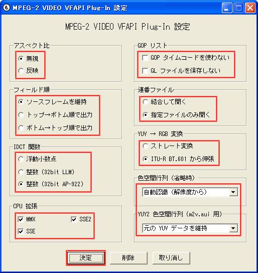 aviutl mp4 エンコード