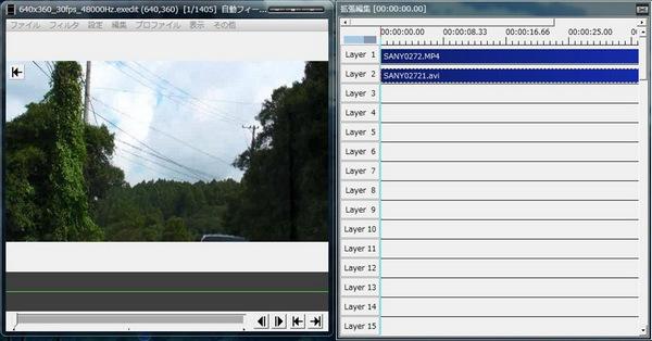 AviUtlで編集した動画をDVDに焼くには