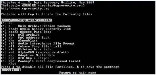 Linux用データ復元ソフトTop 5