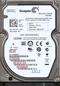 自分でハードディスクを修復する 5 つの簡単な方法