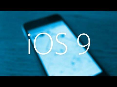 iOS9へのアップデートの注意点