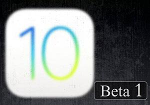 iOS10ベータ版