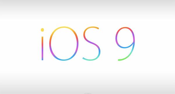 ios9のバッテリー寿命を長くする