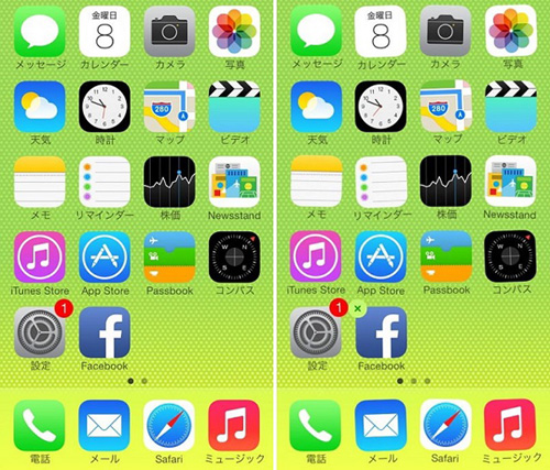 iPhone 7/6sのアイコン