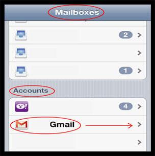 iphoneの消えたメールを復元