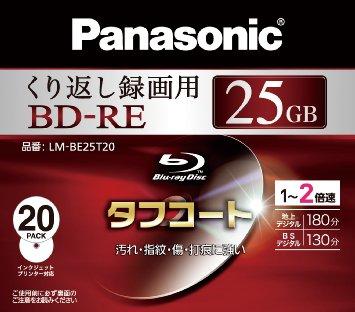 Panasonic 録画用2倍速