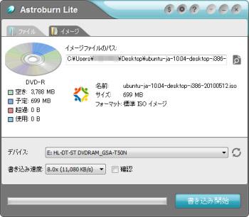 「Astroburn Lite」