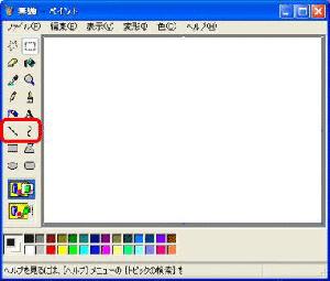 Windowsペイント