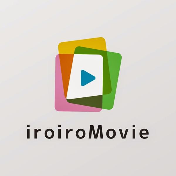 iroiroMovie