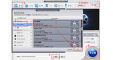 VOBファイルは形式を変更することで楽に再生ができる