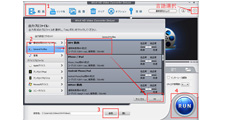 VOBファイルを再生するには変換ソフトが必要なのか