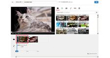 YouTube動画編集:YouTubeで人気を集める動画を簡単に編集するソフトとその使い方