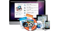 Mac(Macbook Air/Macbook Pro)から消えたや失われたファイルを復元する方法