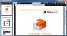 様々なニーズに対応!便利なフリーソフト「CubePDF」と様々な業種に対応!「スーパーPDF変換・編集・作成+OCR」について