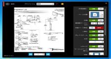 フリーソフト「かんたんPDFダイエット」と無料体験版付き「スーパーPDF変換・編集・作成+OCR」の活用方法とは?