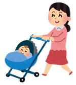 子供との旅行の必需品 赤ちゃん編