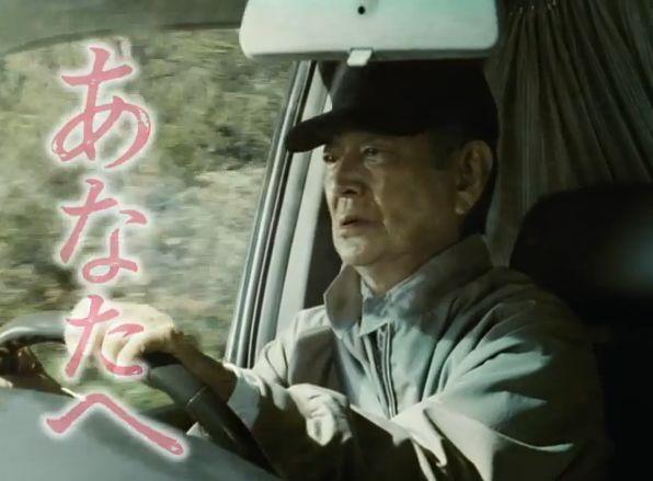 高倉健さんの合作・他社・日本国外作品
