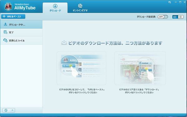 Youtubeで高倉健さんの映画をダウンロード&保存する方法