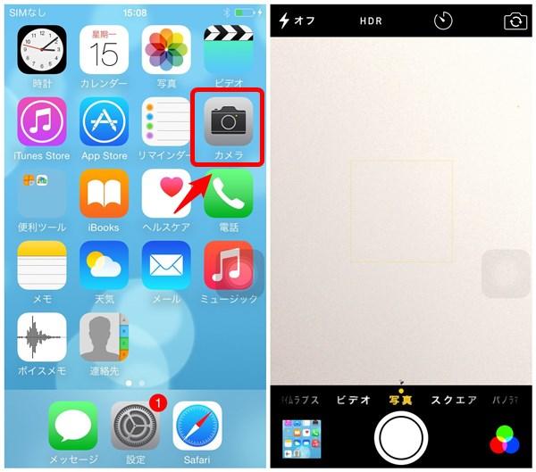 iPhone 6/6Plusのカメラアプリ