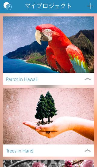 iPhone 6/6Plus用写真編集アプリ