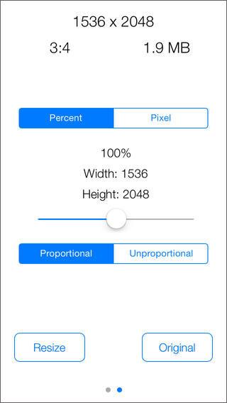 iPhone5写真サイズの変更