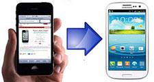iPhone機種変更や買い替え際のデータ移行は?
