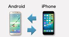 iPhoneからiPhoneに電話帳を移行するには?