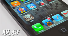 iOS10脱獄は可能ですか?脱獄は不要になるのは本当?
