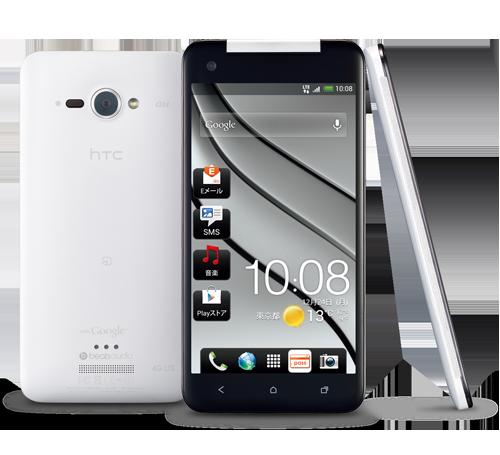 HTC HTL21 J Butterflyのデータ移行をする方法