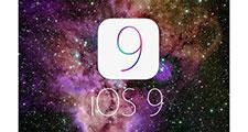 iPhone7/6Sに搭載しているiOS9について