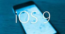 iOS9デバイスのスペースを解放する方法