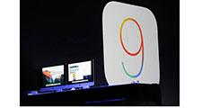 iOS9で予想される新機能とは