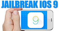 iOS 9は脱獄が出来なくなるって本当?