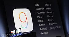 iOS9ベータ版をインストールしてはいけない10の理由