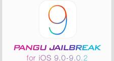 (iOS9.3.5)iOS9.3.5がリリースした?iOS9.3.5へアップデートする方法は?