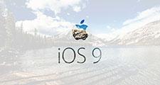 iPhone/iPad/iPod touchでiOS9をインストールする方法