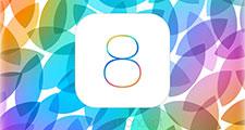 iOS8.4へアップデートすると、知るべきこと
