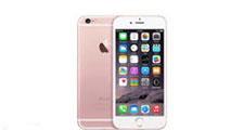 iPhone 7/6Sの価格予想