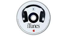 iTunesバックアップから連絡先のみを復元する方法