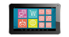 Androidタブレットの価格は激安?