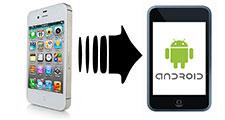 iOSからAndroidへのデータ移行する方法の紹介
